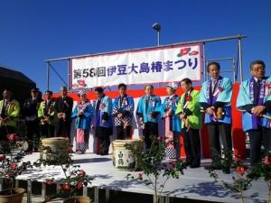 大島椿祭り