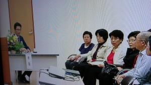 女性協議会