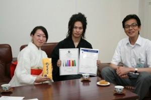 「鶴吉羊羹(ようかん)・橙(ダイダイ)」が国際審査で2つ星