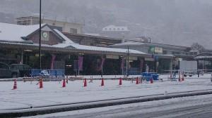 熱海駅 雪