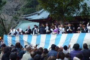 伊豆山神社 節分祭