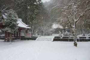 伊豆山神社 同神社