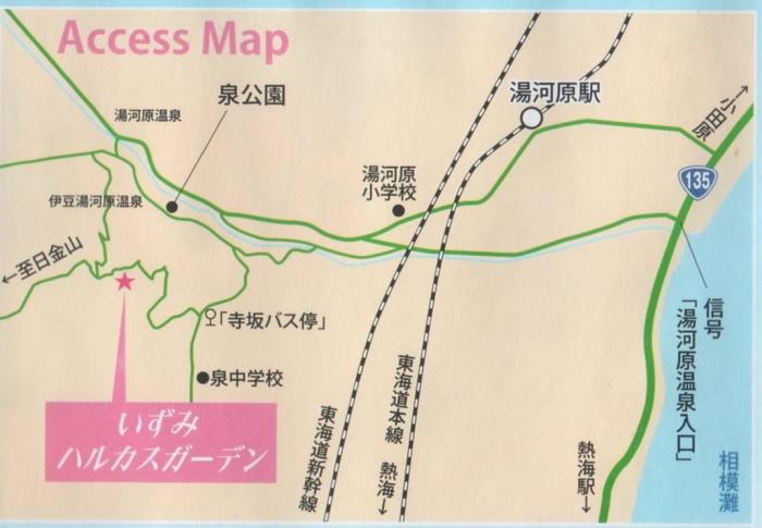 はるかす地図