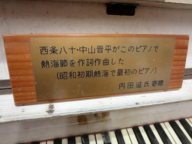内田滋ピアノ