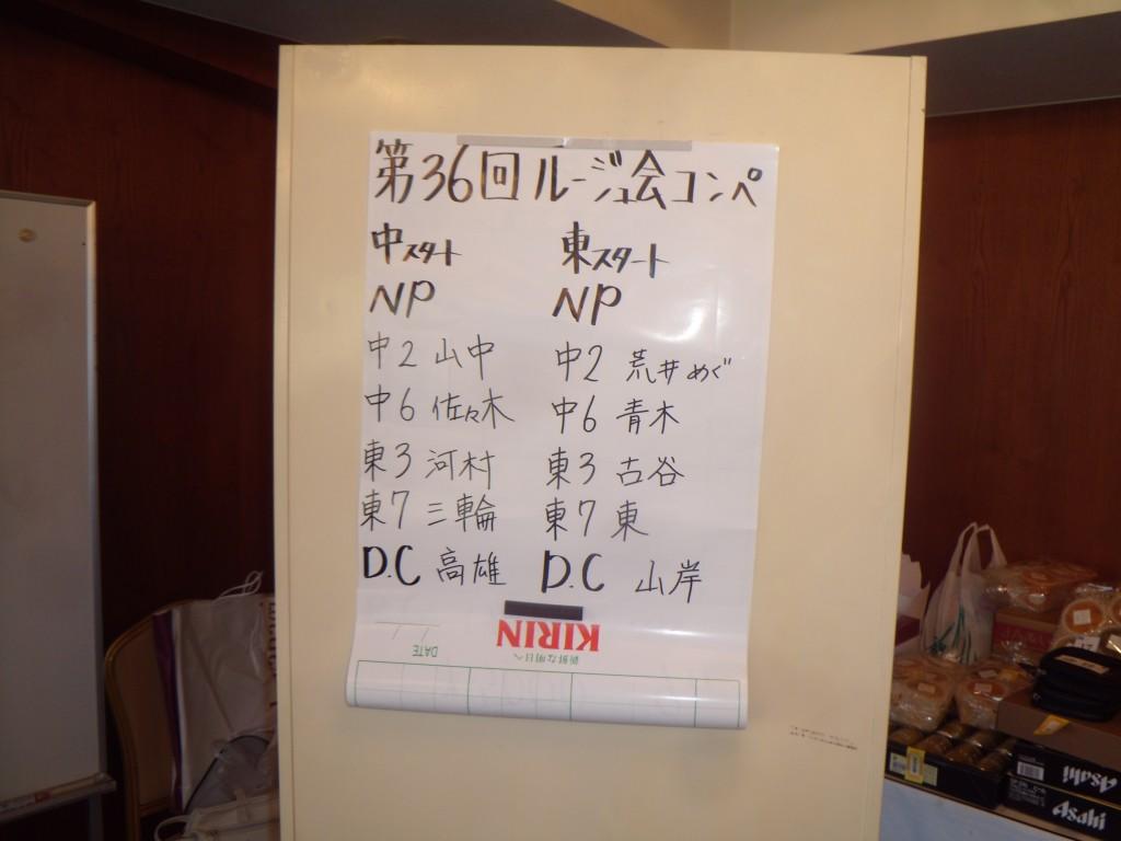 DSCN8749