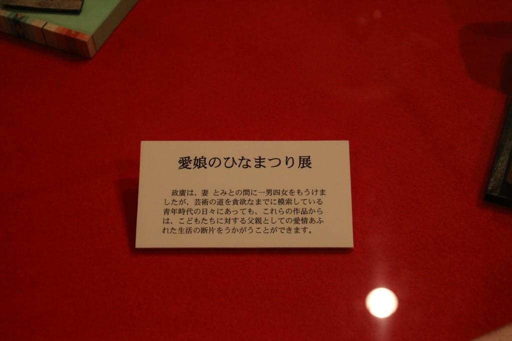 IMG_7144ss (1)