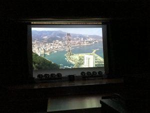 「熱海のやまぼうし」上映会 @ 熱海芸妓見番歌舞練場