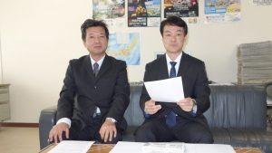 橋本一実後援会事務所開き @ 後援会事務所